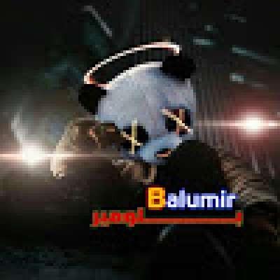 Balumir